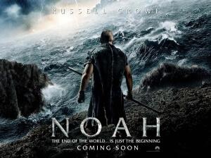 Noah_Intl_Quad(1)
