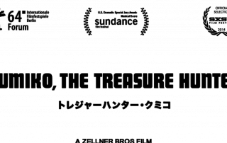KUMIKO, THE TREASURE HUNTER (12A)