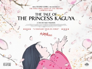 The-Tale-of-the-Princess-Kaguya-600x450