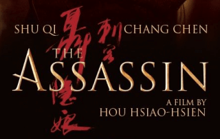 THE ASSASSIN (12A)