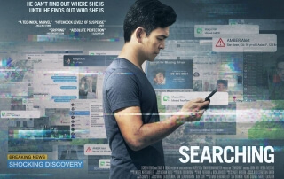 SEARCHING (12A)