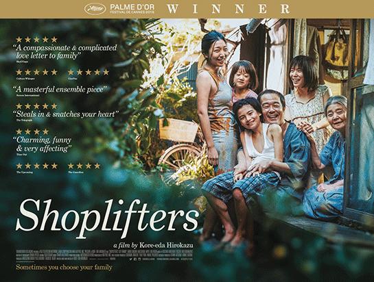shoplifters film