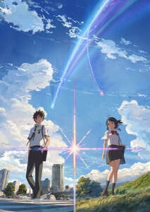 your-name-movie-poster1