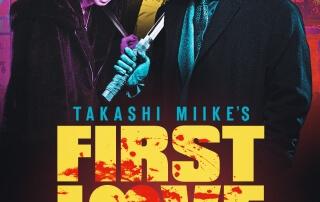 FIRST LOVE (15)