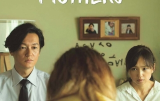 PREVIEW: True Mothers (12A)