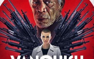 PREVIEW: Vanquish (15)