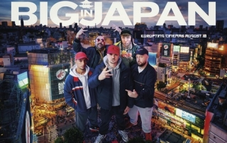 PREVIEW: People Just Do Nothing: Big in Japan (15)